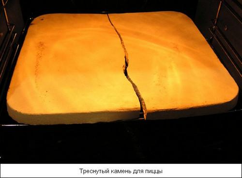 Пекарского камня своими руками 67